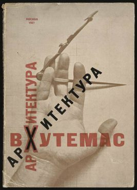 Coming in 2020 | Vkhutemas 100 – Russian Revolution & Architecture