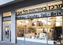 | Über uns | Bauhaus Center in Tel Aviv