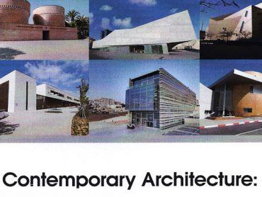 אדריכלות עכשווית: תל אביב והסביבה