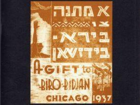 A Gift To Birobidjan: Chicago, 1937