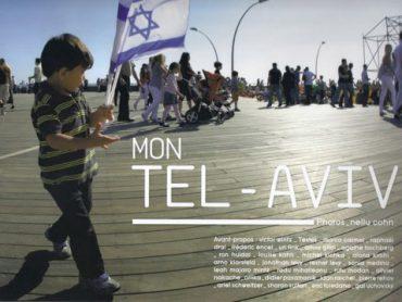Tel Aviv Rendez-Vous
