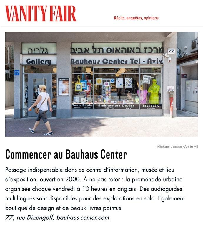 | The World Celebrating Bauhaus 100